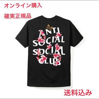 アンチ(ANTI)の新品 anti social social club Kkoch Tシャツ (Tシャツ/カットソー(半袖/袖なし))