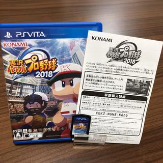 プレイステーションヴィータ(PlayStation Vita)の実況パワフルプロ野球2018(携帯用ゲームソフト)