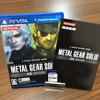 プレイステーションヴィータ(PlayStation Vita)のメタルギア HDエディション(携帯用ゲームソフト)