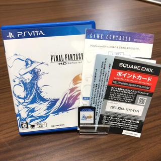 プレイステーションヴィータ(PlayStation Vita)のファイナルファンタジー HD リマスターズ(携帯用ゲームソフト)
