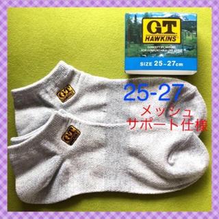 【G.T.ホーキンス】 《灰》メンズ靴下2足セットHW-1①G 25-27