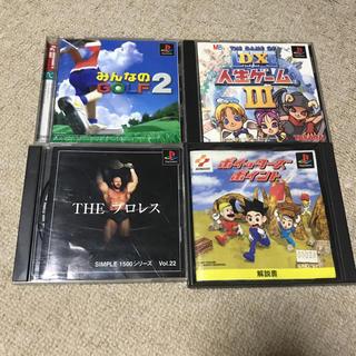 プレイステーション(PlayStation)のPS プレステ ソフト4本まとめ売りセット(家庭用ゲームソフト)