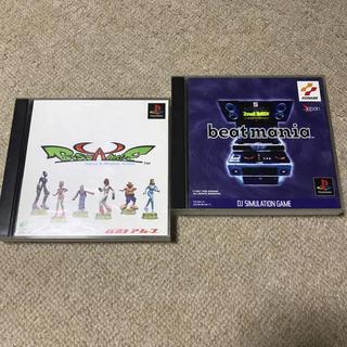 プレイステーション(PlayStation)のプレイステーション ソフト 2本まとめ売り(家庭用ゲームソフト)