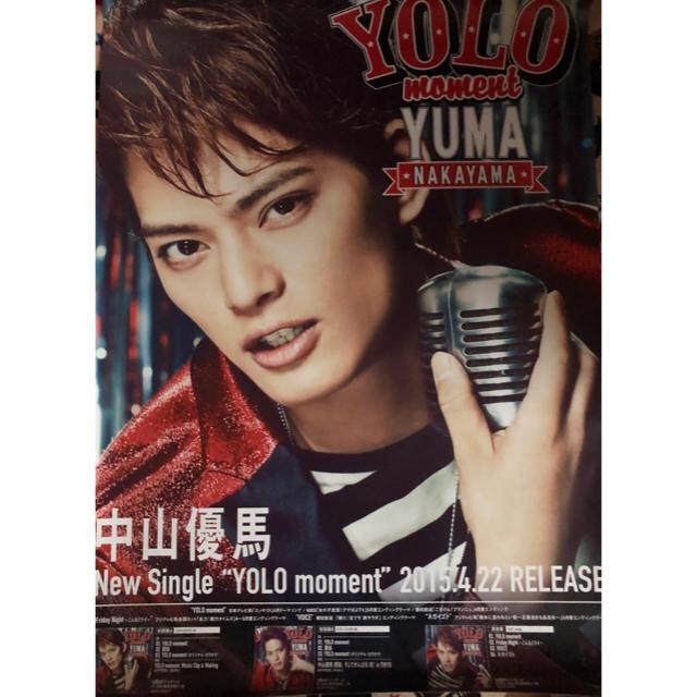 中山優馬w/B.I.Shadow(ナカヤマユウマウィズビーアイシャドウ)の中山優馬 ポスター チケットの音楽(男性アイドル)の商品写真