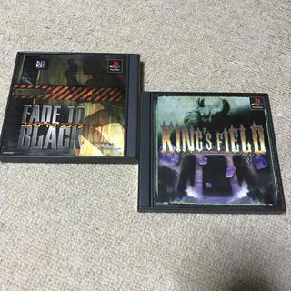 PlayStation - プレイステーション ソフト 二本まとめ売りセット