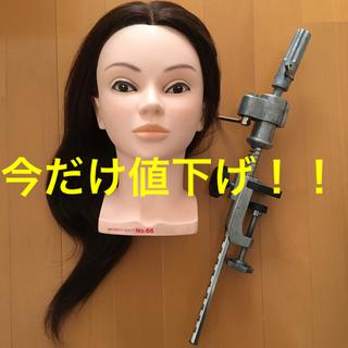美容師  美容専門学校 ヘアウィッグ  ロング クランプ(ロングストレート)