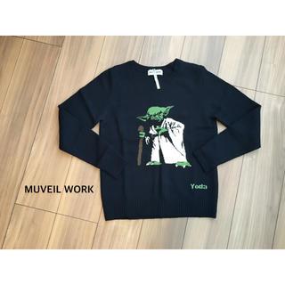 ミュベールワーク(MUVEIL WORK)のMUVEIL WORK  スターウォーズ ニット ヨーダ(ニット/セーター)
