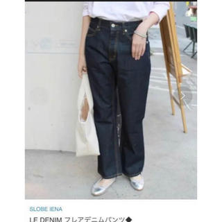 イエナスローブ(IENA SLOBE)の美品♡ SLOBE IENA  デニム パンツ 36 (デニム/ジーンズ)