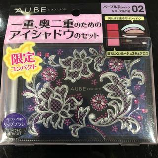 オーブ(AUBE)のAUBE coutureパーパル系シャドウ(アイシャドウ)
