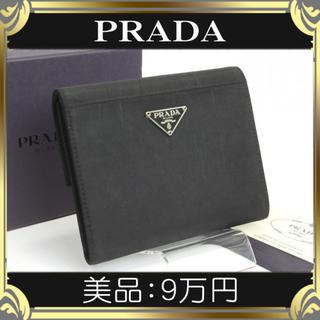 【お値引交渉大歓迎・美品・送料無料・本物】プラダ・財布(レア・ブラック・243)