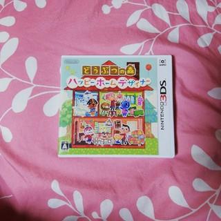 ニンテンドー3DS(ニンテンドー3DS)のGODHERO様専用どうぶつの森 ハッピーホームデザイナー(家庭用ゲームソフト)