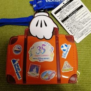 ディズニー(Disney)のディズニー35周年チケットホルダー(バケーションパッケージ)(遊園地/テーマパーク)