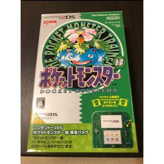 ニンテンドー2DS(ニンテンドー2DS)のポケットモンスター 緑 2DS(携帯用ゲーム本体)