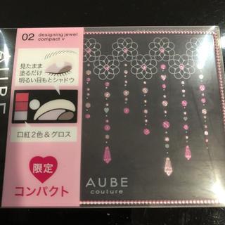 オーブ(AUBE)のAUBE coutureパープル系アイシャドウ、ローズ系口紅(アイシャドウ)