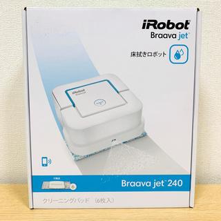アイロボット(iRobot)のurokudoさま専用⭐️ブラーバジェット(掃除機)