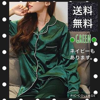 【さらさら 可愛い♪】シルク風パジャマ 長袖 グリーン L(パジャマ)