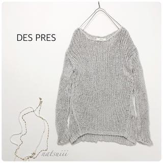 デプレ(DES PRES)のDES PRES トゥモローランド . テープヤーン 畦編み ニット(ニット/セーター)