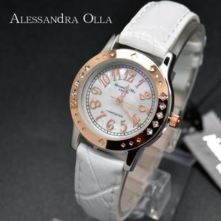 アレッサンドラオーラ(ALESSANdRA OLLA)のアレッサンドラオーラ 腕時計 レディース シェル文字盤 ホワイト 白 時計(腕時計)