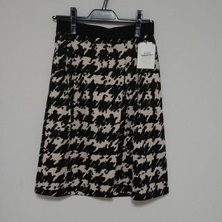 ロペ(ROPE)のROPE 千鳥柄 ジャガードスカート(ひざ丈スカート)