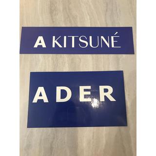 キツネ(KITSUNE)の〈新品〉アーダーエラー  メゾンキツネ  ステッカー2枚セット(その他)