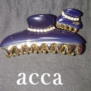 アッカ(acca)のacca クリップ ニューコラーナ ネイビー セット(バレッタ/ヘアクリップ)
