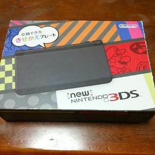 ニンテンドー3DS(ニンテンドー3DS)の任天堂 NEW 3DS ブラック(携帯用ゲーム本体)