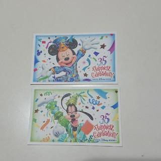 ディズニー(Disney)のランド35周年使用済みチケット(遊園地/テーマパーク)