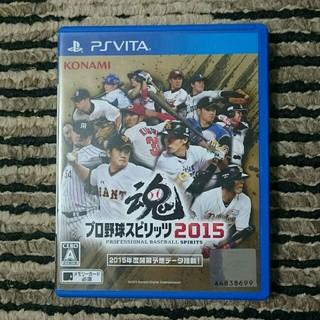 コナミ(KONAMI)のプロ野球スピリッツ2015 vita(携帯用ゲームソフト)