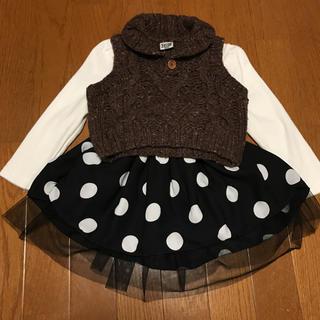 リトルベアークラブ(LITTLE BEAR CLUB)の襟が可愛い ざっくり太編みの ニットベスト 男女OK(その他)