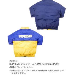 シュプリーム(Supreme)のsupreme ダウンジャケット(ダウンジャケット)