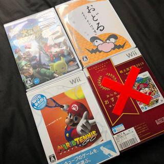 ウィー(Wii)の★Wii ゲームソフト各種★(家庭用ゲームソフト)