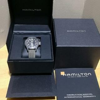 ハミルトン(Hamilton)のhamiltonハミルトン カーキ ネイビークラシックH77445933未使用品(腕時計(アナログ))
