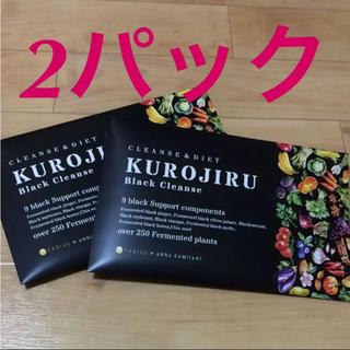 ファビウス(FABIUS)のクロジル KUROJIRU 黒汁[30包×2セット](ダイエット食品)