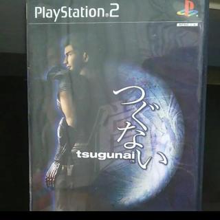 プレイステーション(PlayStation)のRPG つぐない 償い プレミア (家庭用ゲームソフト)