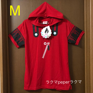 しまむら - MEIKO パーカー M