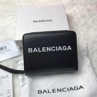 バレンシアガ(Balenciaga)のバレンシアガ 財布 新品(財布)