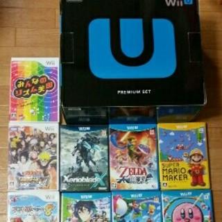 Wii U - wiiu本体+カセット13本最終価格