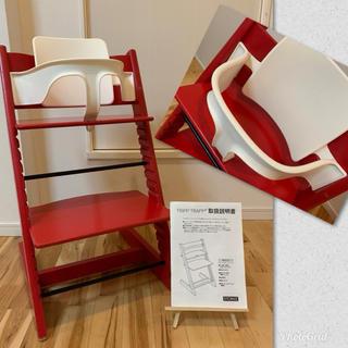 Stokke - ベビーチェア♡木製 STOKKE ストッケ トリップトラップ ベビーセット付き