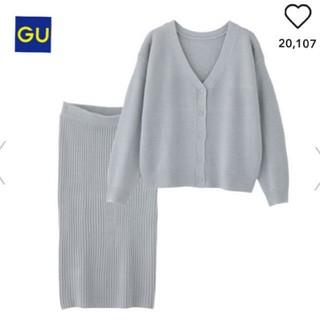 GU - GU セットアップ