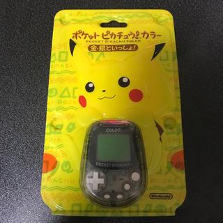 任天堂 - 未使用 新品 ポケットピカチュウ カラー 金・銀といっしょ!