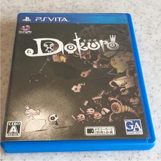 プレイステーションヴィータ(PlayStation Vita)のDokuro(携帯用ゲームソフト)
