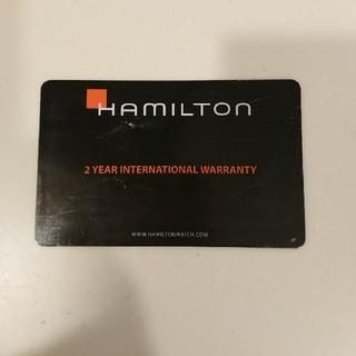 ハミルトン(Hamilton)のハミルトン ギャランティーカード(腕時計(アナログ))