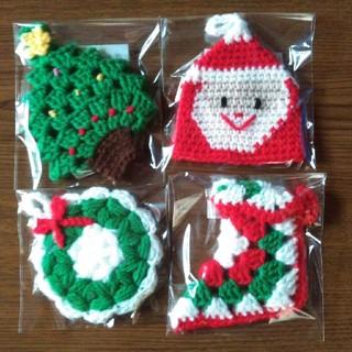 【期間限定】4個 クリスマスグッズ アクリルエコたわし