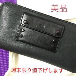 クロエ(Chloe)の美品‼︎クロエ ラムスキン 長財布(財布)