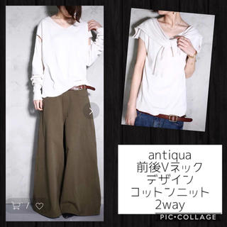 アンティカ(antiqua)の【新品】アンティカ  Vネックニット(ニット/セーター)