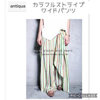 アンティカ(antiqua)の【新品】アンティカ ワイドパンツ(カジュアルパンツ)