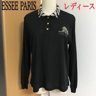 【ESSEE PARIS】レディース  ポロシャツ(ポロシャツ)