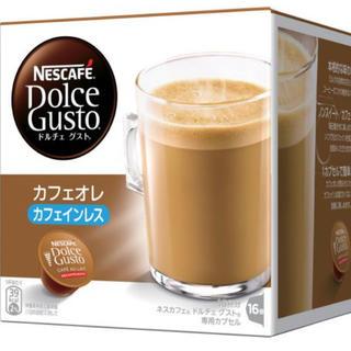 Nestle - ネスカフェドルチェグスト