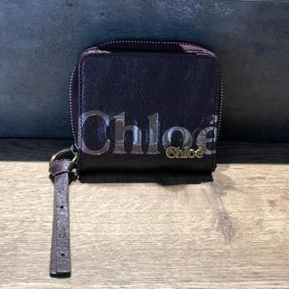 クロエ(Chloe)のクロエ 二つ折り財布(財布)