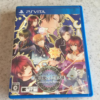 プレイステーションヴィータ(PlayStation Vita)の魔法使いとご主人様 vita(携帯用ゲームソフト)